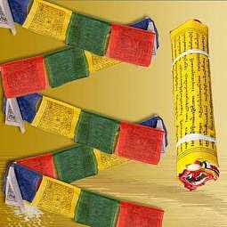 Tibetische Gebetsfahne lang 6.75 m