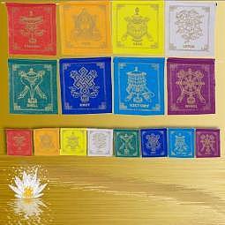 Tibetische Gebetsfahne 0.8 Meter  - 8 Glückssymbole